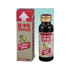 ローヤルテストンG50ml【第2類医薬品】|doradora-drug