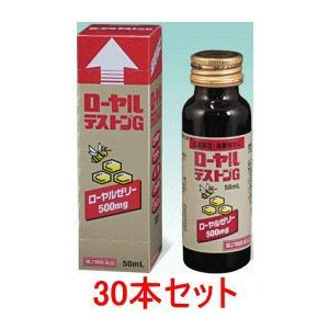 ローヤルテストンG50ml×30本【第2類医薬品】|doradora-drug