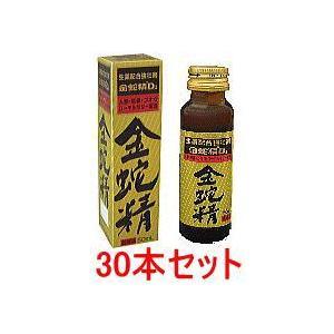 金蛇精DI50ml×30本【第2類医薬品】|doradora-drug