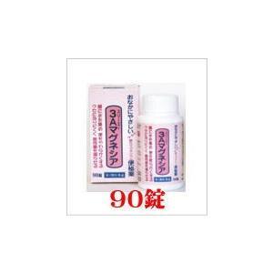 3Aマグネシア90錠【第3類医薬品】|doradora-drug