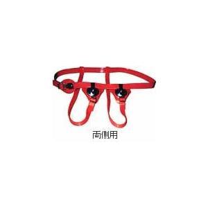 タイヨー脱腸帯両側用B号幼児用(腰廻55cm迄) doradora-drug