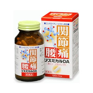 リズミカルDA120カプセル×2個【第3類医薬品】|doradora-drug