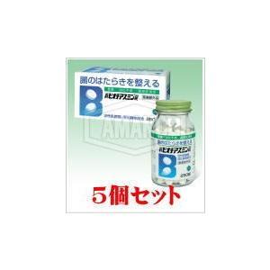 新ビオヂアスミン250錠×5個【指定医薬部外品】|doradora-drug