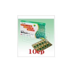キノシンS「アマノ」10カプセル【第2類医薬品】|doradora-drug