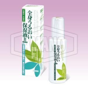 全身うるおい保湿液II 100ml|doradora-drug