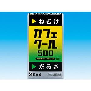 カフェクール500 12包【第3類医薬品】 doradora-drug