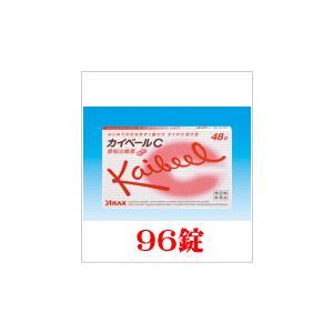 カイベールC96錠【指定第2類医薬品】|doradora-drug