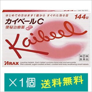カイベールC144錠【指定第2類医薬品】|doradora-drug