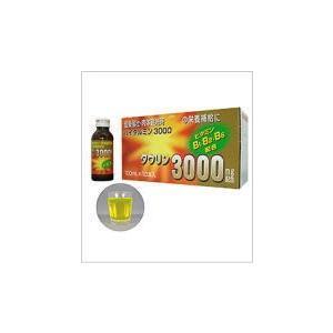 バイタルミン3000(100ml×10本)【指定医薬部外品】|doradora-drug