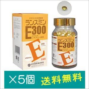 ランスミンE300 270カプセル×5個【第3類医薬品】|doradora-drug