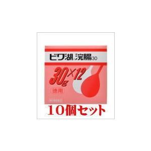 ビワ湖浣腸30g12個×10個【第2類医薬品】 doradora-drug