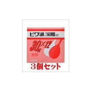 ビワ湖浣腸30g12個×3個【第2類医薬品】 doradora-drug