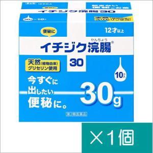 イチジク浣腸30/30g10個【第2類医薬品】 doradora-drug