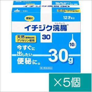イチジク浣腸30/30g10個×5個【第2類医薬品】 doradora-drug