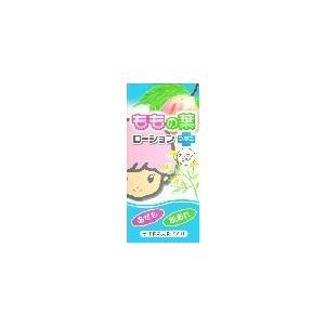 宇津ベビーローションプラス200ml【医薬部外品】|doradora-drug