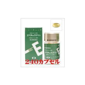 ユベラックスα2 240カプセル【第3類医薬品】|doradora-drug
