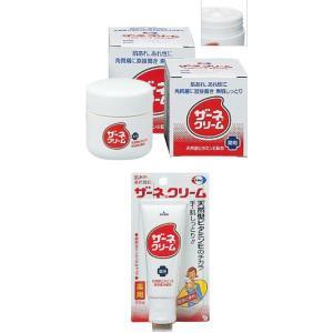 ザーネクリーム57g【医薬部外品】|doradora-drug