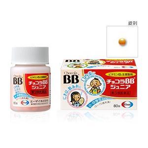 チョコラBBジュニア80錠【第3類医薬品】|doradora-drug