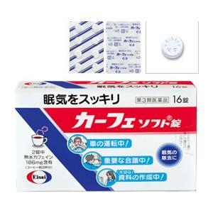カーフェソフト錠16錠【第3類医薬品】 doradora-drug
