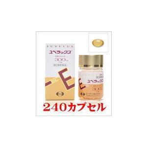 ユベラックス240カプセル【第3類医薬品】|doradora-drug