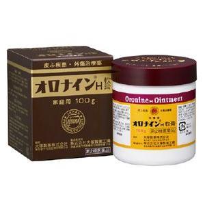 オロナインH軟膏100g【第2類医薬品】