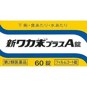 新ワカ末プラスA錠 60錠【第2類医薬品】|doradora-drug