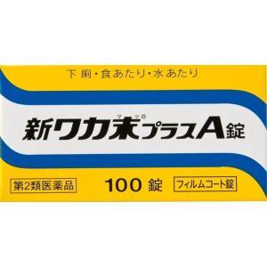 新ワカ末プラスA錠 100錠【第2類医薬品】|doradora-drug