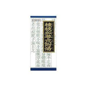 クラシエ 桂枝加苓朮附湯エキス顆粒45包【第2類医薬品】|doradora-drug