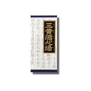 クラシエ 三黄瀉心湯(さんおうしゃしんとう)エキス顆粒45包【第2類医薬品】 doradora-drug
