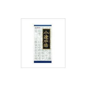 クラシエ漢方小建中湯エキス顆粒 45包【第2類医薬品】|doradora-drug