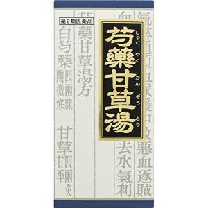 「クラシエ」漢方芍薬甘草湯エキス顆粒 45包【第2類医薬品】|doradora-drug
