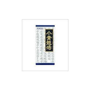 クラシエ漢方小青竜湯エキス顆粒クラシエ 45包【第2類医薬品】|doradora-drug