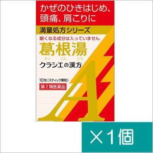 葛根湯エキス顆粒Aクラシエ10包【第2類医薬品】|doradora-drug