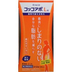 コッコアポL錠312錠【第2類医薬品】|doradora-drug