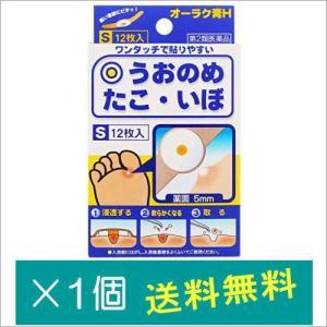 オークラ膏Sサイズ12枚入【第2類医薬品】|doradora-drug