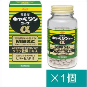 キャベジンコーワα300錠の関連商品7