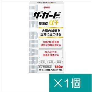 ザ・ガードコーワ整腸錠α3+ 550錠【第3類医薬品】|doradora-drug