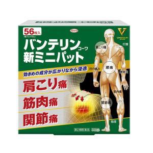 バンテリンコーワ新ミニパット56枚【第2類医薬品】|doradora-drug