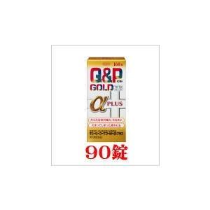 キューピーコーワゴールドαプラス90錠【第3類医薬品】|doradora-drug