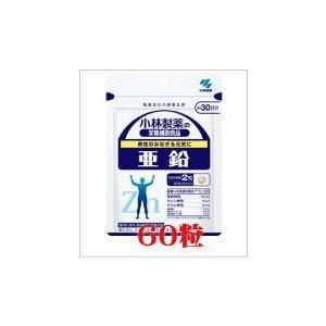 小林製薬の栄養補助食品亜鉛60粒|doradora-drug