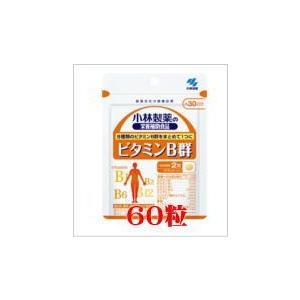 小林製薬の栄養補助食品ビタミンB群60粒|doradora-drug
