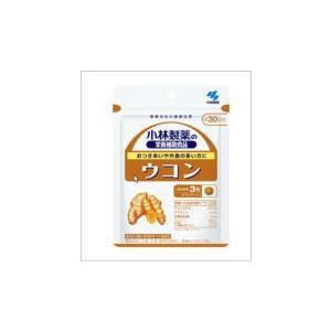 小林製薬の栄養補助食品 ウコン 90粒|doradora-drug