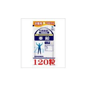 小林製薬の栄養補助食品亜鉛120粒|doradora-drug