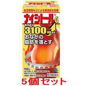 ナイシトールG336錠×5個【第2類医薬品】|doradora-drug