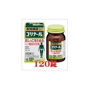 ユリナールb120錠【第2類医薬品】|doradora-drug