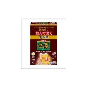 生葉漢方錠 84錠【第2類医薬品】|doradora-drug
