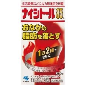 ナイシトール85a280錠【第2類医薬品】|doradora-drug