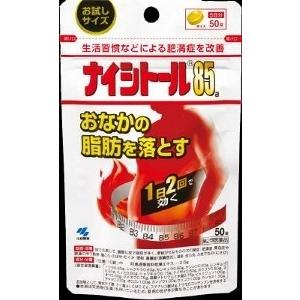 ナイシトール85a50錠【第2類医薬品】|doradora-drug