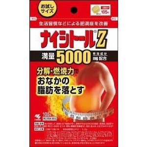 ナイシトールZ105錠【第2類医薬品】|doradora-drug
