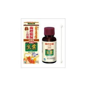 生葉液薬 20g【第3類医薬品】|doradora-drug